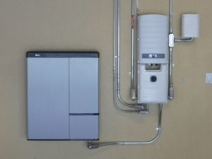 solar battery storage fremont